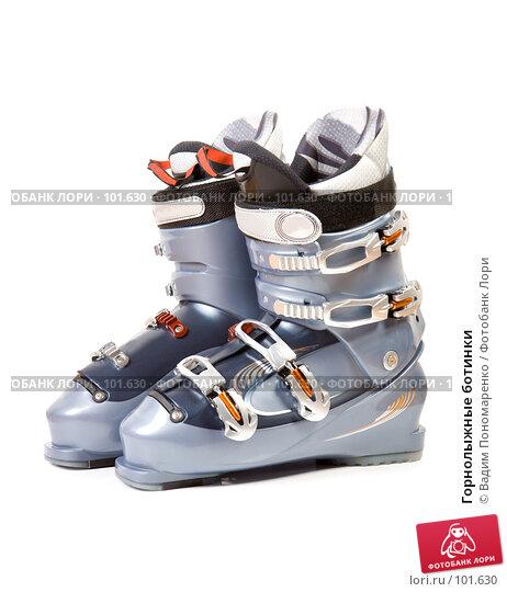 Горнолыжные ботинки, фото № 101630, снято 16 октября 2007 г. (c) Вадим Пономаренко / Фотобанк Лори
