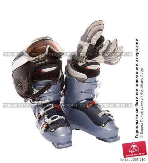 Горнолыжные ботинки шлем очки и перчатки, фото № 205210, снято 9 февраля 2008 г. (c) Вадим Пономаренко / Фотобанк Лори