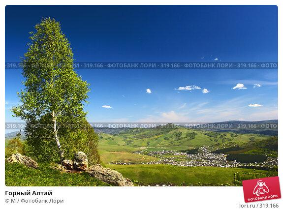 Горный Алтай, фото № 319166, снято 22 октября 2016 г. (c) Михаил / Фотобанк Лори