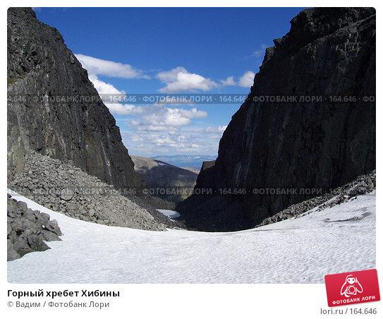 Горный хребет Хибины, фото № 164646, снято 24 июня 2006 г. (c) Вадим / Фотобанк Лори