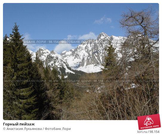 Горный пейзаж, фото № 98154, снято 1 февраля 2006 г. (c) Анастасия Лукьянова / Фотобанк Лори
