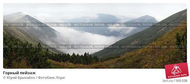 Горный пейзаж, фото № 169038, снято 26 октября 2016 г. (c) Юрий Брыкайло / Фотобанк Лори