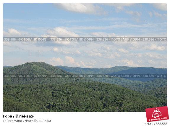 Купить «Горный пейзаж», эксклюзивное фото № 338586, снято 25 июня 2008 г. (c) Free Wind / Фотобанк Лори