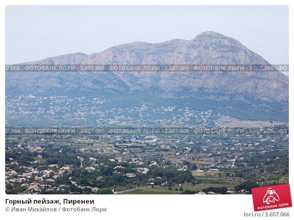Купить «Горный пейзаж, Пиренеи», фото № 3607066, снято 26 мая 2012 г. (c) Иван Михайлов / Фотобанк Лори
