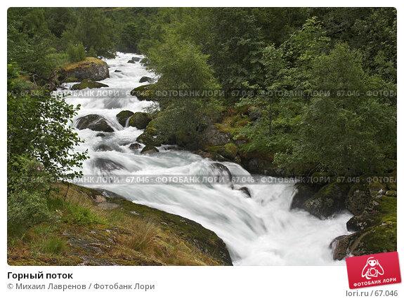 Горный поток, фото № 67046, снято 17 июля 2006 г. (c) Михаил Лавренов / Фотобанк Лори