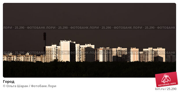 Купить «Город», фото № 25290, снято 14 июня 2006 г. (c) Ольга Шаран / Фотобанк Лори