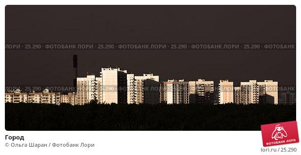 Город, фото № 25290, снято 14 июня 2006 г. (c) Ольга Шаран / Фотобанк Лори