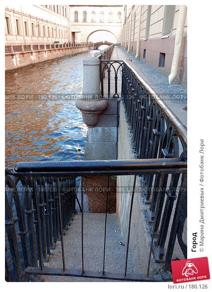 Купить «Город», фото № 180126, снято 31 августа 2007 г. (c) Марина Дмитриевых / Фотобанк Лори