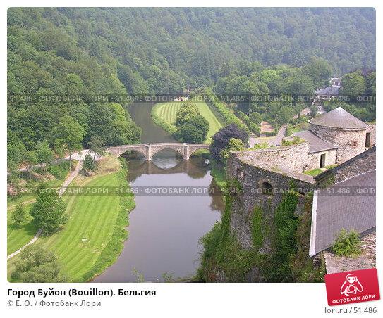 Купить «Город Буйон (Bouillon). Бельгия», фото № 51486, снято 7 июня 2007 г. (c) Екатерина Овсянникова / Фотобанк Лори