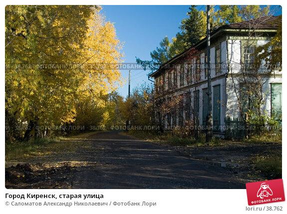 Купить «Город Киренск, старая улица», фото № 38762, снято 18 сентября 2006 г. (c) Саломатов Александр Николаевич / Фотобанк Лори