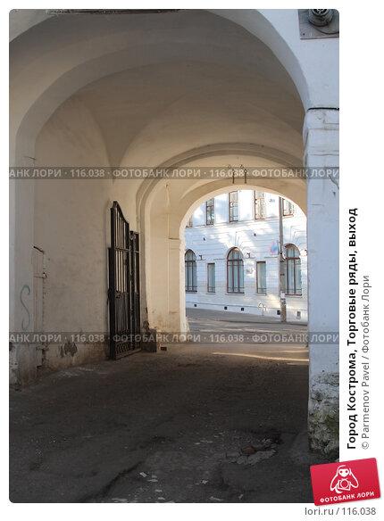 Город Кострома, Торговые ряды, выход, фото № 116038, снято 18 июля 2007 г. (c) Parmenov Pavel / Фотобанк Лори