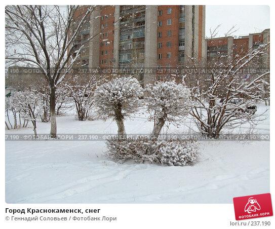 Город Краснокаменск, снег, фото № 237190, снято 23 марта 2008 г. (c) Геннадий Соловьев / Фотобанк Лори