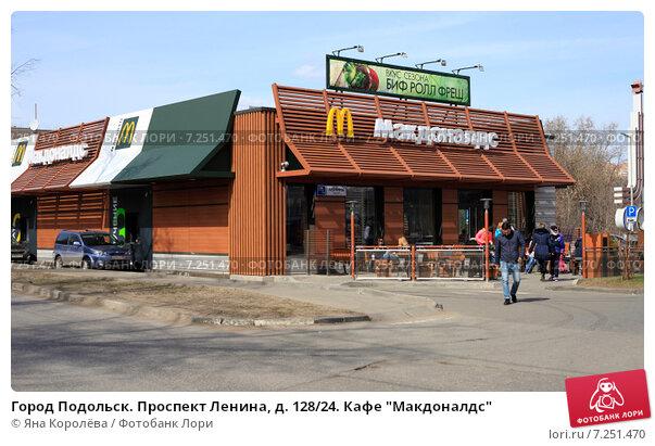 Волжский: проспект имени Ленина, 128 на карте с