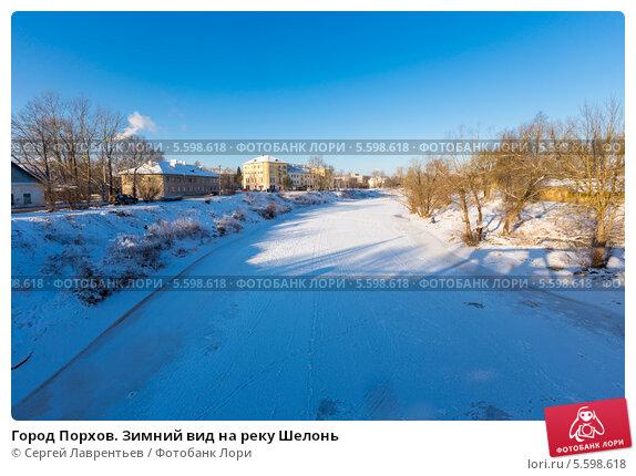 Зимний порхов картинки