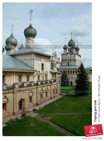 Город ростов, фото № 175794, снято 1 июля 2007 г. (c) Светлана Архи / Фотобанк Лори