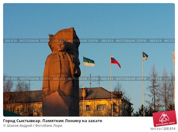 Город Сыктывкар. Памятник Ленину на закате, фото № 268814, снято 28 марта 2007 г. (c) Шахов Андрей / Фотобанк Лори