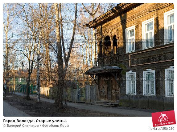 gorod-vologda-starye-ulitsy- ...