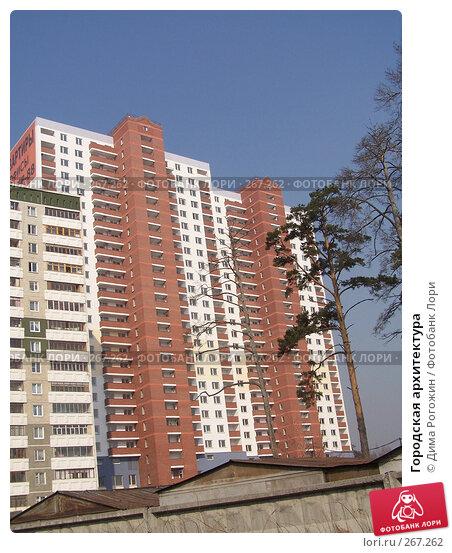Городская архитектура, фото № 267262, снято 23 апреля 2008 г. (c) Дима Рогожин / Фотобанк Лори