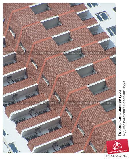 Городская архитектура, фото № 267266, снято 23 апреля 2008 г. (c) Дима Рогожин / Фотобанк Лори