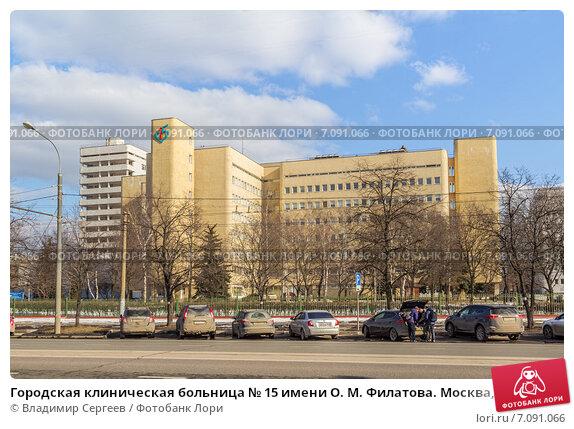 Медицинский центр на мира 61 во владимире