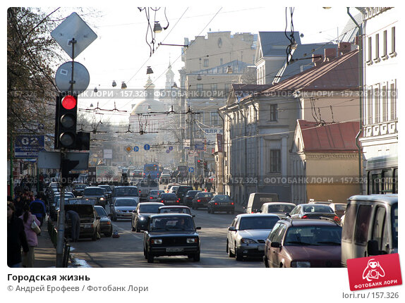 Городская жизнь, фото № 157326, снято 1 ноября 2005 г. (c) Андрей Ерофеев / Фотобанк Лори