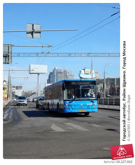 Купить «Городской автобус. Район Щукино. Город Москва», эксклюзивное фото № 28227662, снято 25 марта 2018 г. (c) lana1501 / Фотобанк Лори