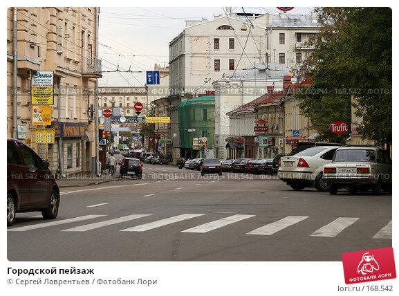 Купить «Городской пейзаж», фото № 168542, снято 18 сентября 2005 г. (c) Сергей Лаврентьев / Фотобанк Лори