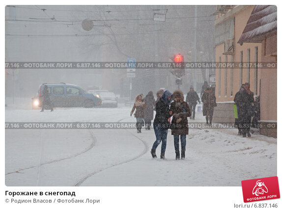 Купить «Горожане в снегопад», фото № 6837146, снято 25 декабря 2014 г. (c) Родион Власов / Фотобанк Лори