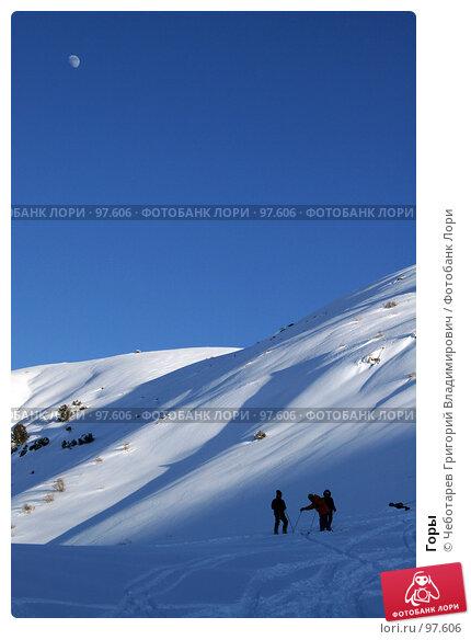 Горы, фото № 97606, снято 30 декабря 2006 г. (c) Чеботарев Григорий Владимирович / Фотобанк Лори