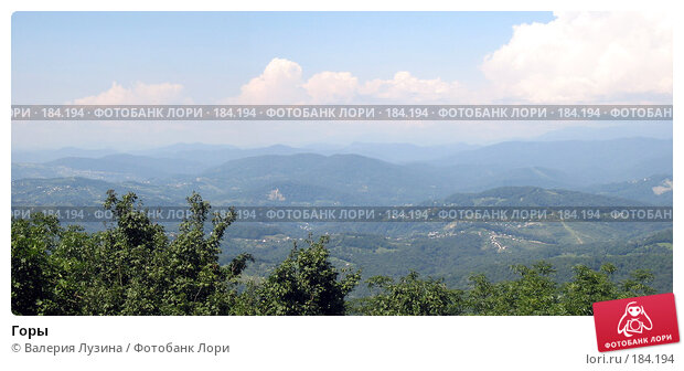 Горы, фото № 184194, снято 29 июля 2006 г. (c) Валерия Потапова / Фотобанк Лори