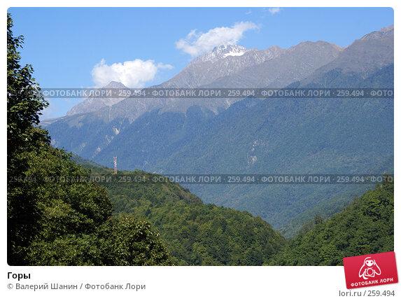 Горы, фото № 259494, снято 21 сентября 2007 г. (c) Валерий Шанин / Фотобанк Лори