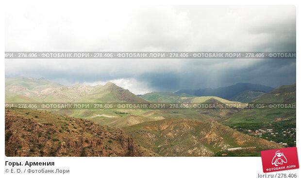 Горы. Армения, фото № 278406, снято 2 мая 2008 г. (c) Екатерина Овсянникова / Фотобанк Лори
