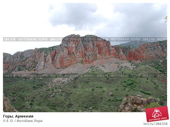 Горы. Армения, фото № 284518, снято 2 мая 2008 г. (c) Екатерина Овсянникова / Фотобанк Лори