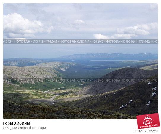 Горы Хибины, фото № 176942, снято 24 июня 2006 г. (c) Вадим / Фотобанк Лори
