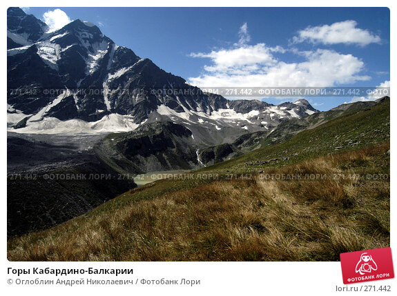 Горы Кабардино-Балкарии, фото № 271442, снято 23 мая 2017 г. (c) Оглоблин Андрей Николаевич / Фотобанк Лори