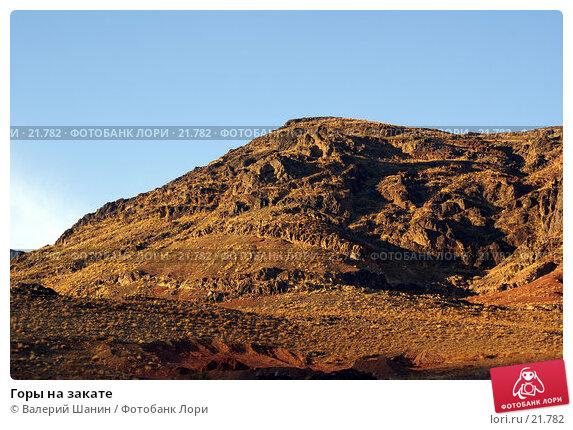 Горы на закате, фото № 21782, снято 23 ноября 2006 г. (c) Валерий Шанин / Фотобанк Лори