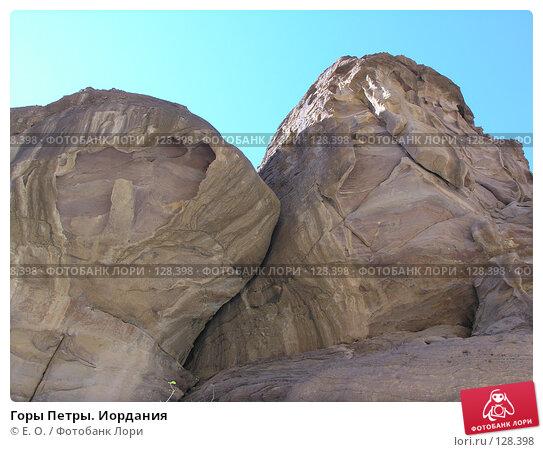 Горы Петры. Иордания, фото № 128398, снято 25 ноября 2007 г. (c) Екатерина Овсянникова / Фотобанк Лори