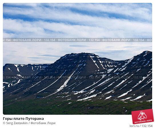 Горы плато Путорана, фото № 132154, снято 6 июля 2004 г. (c) Serg Zastavkin / Фотобанк Лори