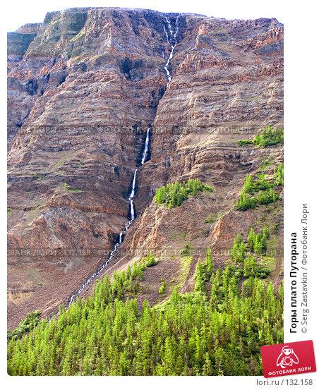 Купить «Горы плато Путорана», фото № 132158, снято 6 июля 2004 г. (c) Serg Zastavkin / Фотобанк Лори