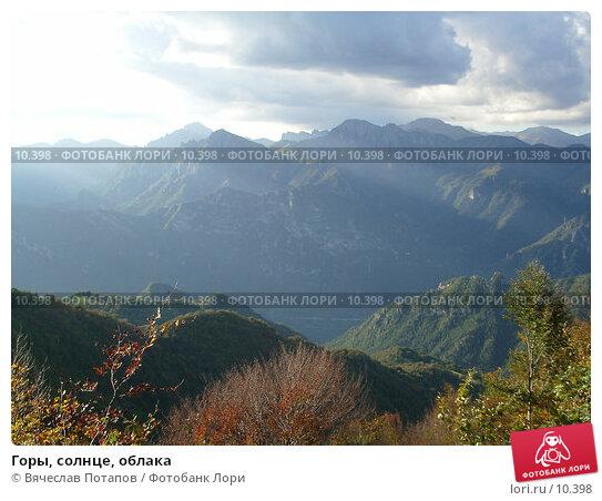 Горы, солнце, облака, фото № 10398, снято 30 сентября 2005 г. (c) Вячеслав Потапов / Фотобанк Лори