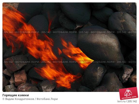 Купить «Горящие камни», фото № 205142, снято 12 декабря 2017 г. (c) Вадим Кондратенков / Фотобанк Лори