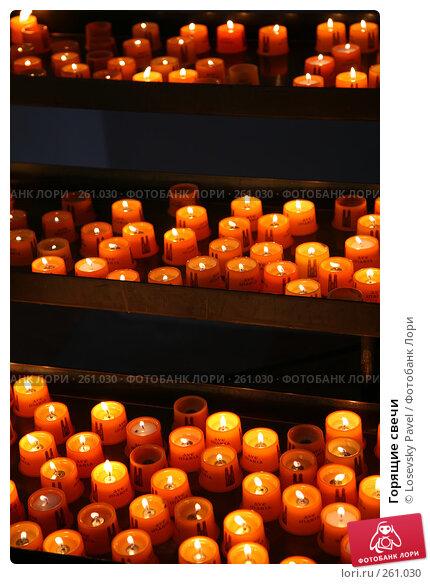Горящие свечи, фото № 261030, снято 20 мая 2017 г. (c) Losevsky Pavel / Фотобанк Лори