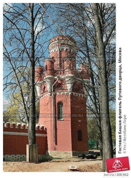 Купить «Гостевая башня-флигель Путевого дворца, Москва», фото № 268962, снято 27 апреля 2008 г. (c) Fro / Фотобанк Лори