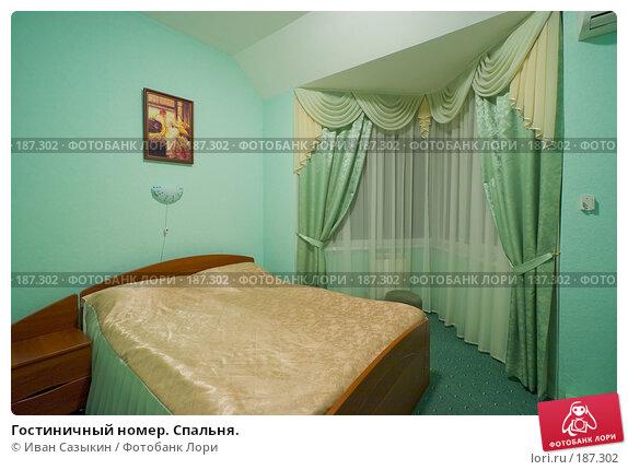 Гостиничный номер. Спальня., фото № 187302, снято 1 марта 2006 г. (c) Иван Сазыкин / Фотобанк Лори