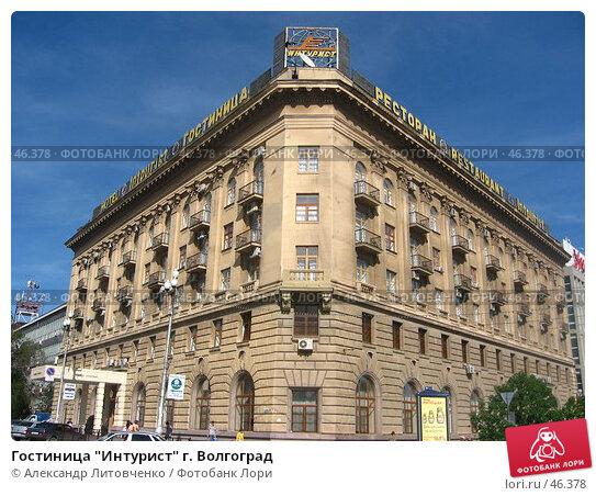 """Гостиница """"Интурист"""" г. Волгоград, фото № 46378, снято 18 мая 2007 г. (c) Александр Литовченко / Фотобанк Лори"""