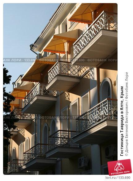 Гостиница Таврида в Ялте, Крым, фото № 133690, снято 8 августа 2007 г. (c) Донцов Евгений Викторович / Фотобанк Лори