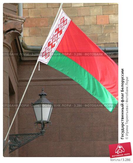 Государственный флаг Белоруссии, эксклюзивное фото № 3286, снято 4 июля 2004 г. (c) Ирина Терентьева / Фотобанк Лори