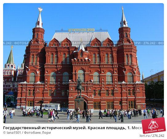 Государственный исторический музей. Красная площадь, 1. Москва, эксклюзивное фото № 276242, снято 4 мая 2008 г. (c) lana1501 / Фотобанк Лори