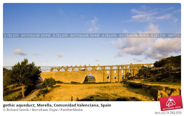 Купить «gothic aqueduct, Morella, Comunidad Valenciana, Spain», фото № 9782070, снято 22 февраля 2019 г. (c) PantherMedia / Фотобанк Лори