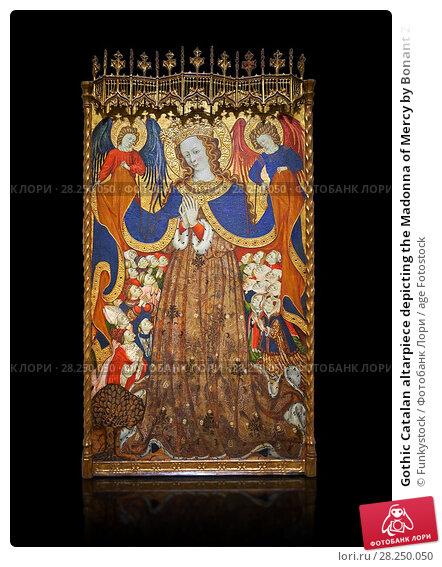 Купить «Gothic Catalan altarpiece depicting the Madonna of Mercy by Bonant Zaortiga, circa 1430-1440, tempera and gold leaf on wood, from the church of Mare de...», фото № 28250050, снято 1 февраля 2017 г. (c) age Fotostock / Фотобанк Лори
